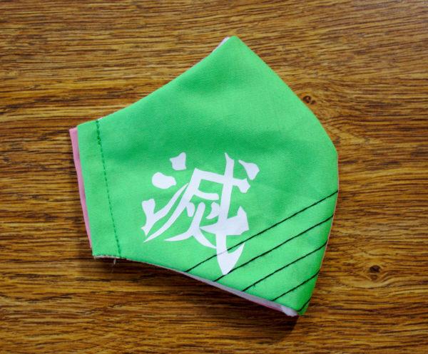 Kanroji